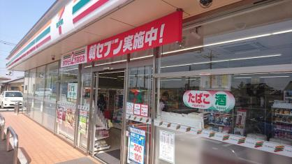 セブンイレブン 伊勢崎境上渕名店の画像1