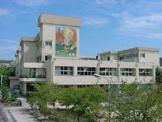 豊中市立泉丘小学校
