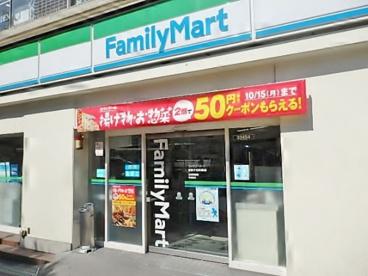 ファミリーマート中加賀谷2丁目店の画像1