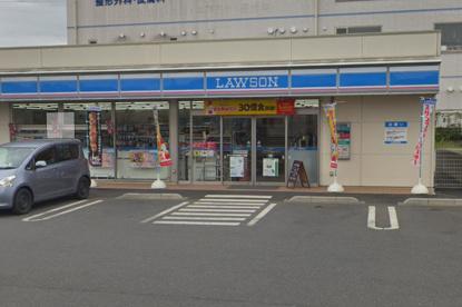 ローソン 所沢若狭三丁目店の画像1