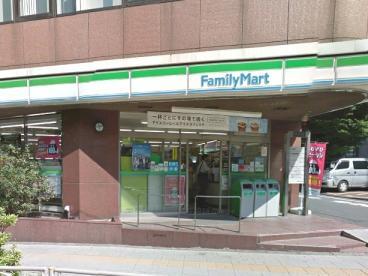 ファミリーマート 駒場四丁目店の画像1