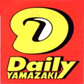 デイリーヤマザキの画像1