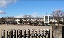 前橋市立荒子小学校