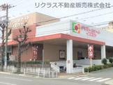 イズミヤ 鵯越町店