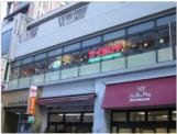 サイゼリヤ大岡山駅前店
