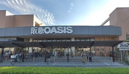 阪急OASIS(阪急オアシス) くまた店の画像1