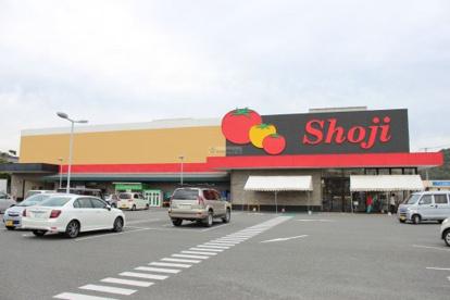 SHOJI(ショージ) 本郷店の画像1