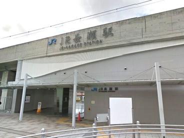JRおおさか東線「長瀬」駅の画像1