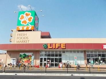 ライフ 大平寺店の画像1