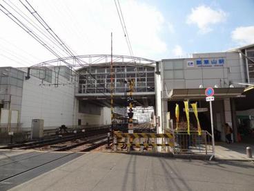 近鉄奈良線「瓢箪山」駅の画像1