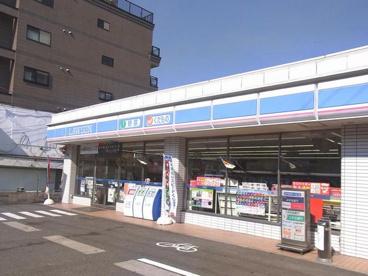 ローソン東大阪末広町店の画像1