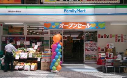 ファミリーマート 西池袋四丁目店の画像1