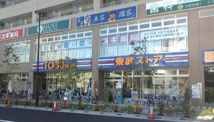 東武ストア 西池袋店の画像1