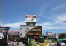 アグロガーデン網干店の画像1