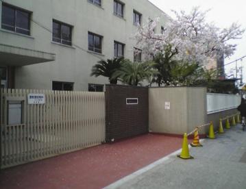 大阪市立粉浜小学校の画像1