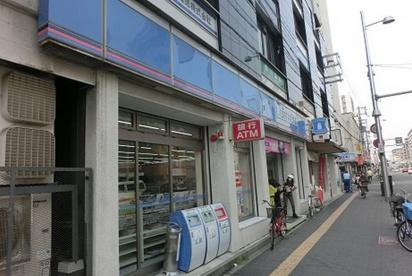 ローソン城東永田4丁目店の画像1