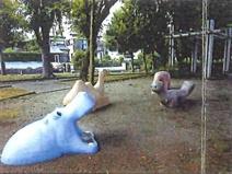 南羽根沢公園