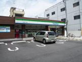 ファミリーマート東田辺3丁目店