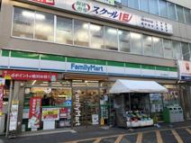 ファミリーマート 桜上水駅南口店