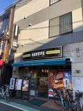 ドトールコーヒーショップ 桜上水店