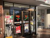 セブンイレブン 世田谷上北沢駅前店