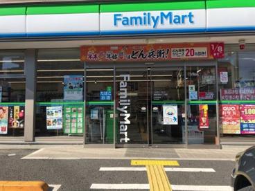 ファミリーマート 朝霞本町三丁目店の画像1