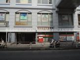港南台駅前郵便局
