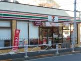セブンイレブン 墨田八広1丁目店