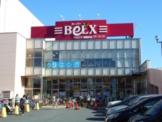 BeLX(ベルクス) 東墨田店