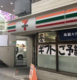 セブンイレブン 渋谷笹塚駅前店の画像1