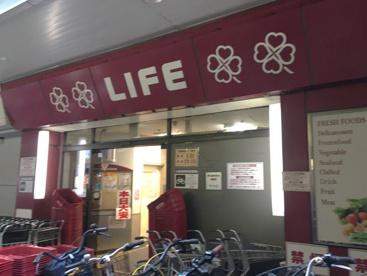 ライフ 笹塚店の画像1