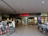 イトーヨーカドー 和光店 (HELLO CYCLING ポート)