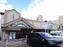 関西スーパー日下店