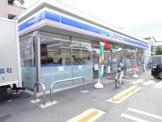 ローソン東大阪善根寺5丁目店