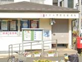 さがみ野駅前郵便局