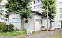 羽村市図書館 富士見平分室