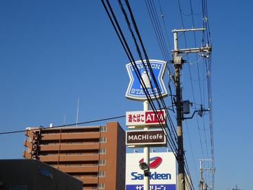 ローソン 南吹田五丁目店の画像1