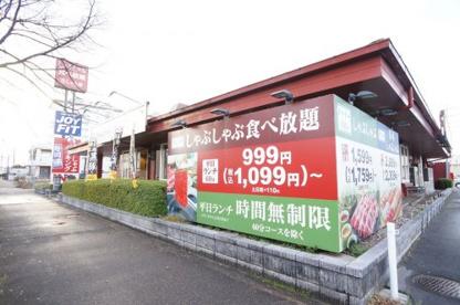 しゃぶしゃぶブッフェしゃぶ葉 新潟青山店の画像1