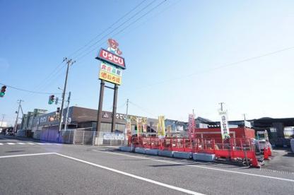 ひらせいホームセンター 坂井店の画像1
