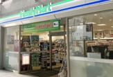 ファミリーマート 大阪ベイタワー店