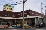 生鮮食品スーパー ニッコー 東山店