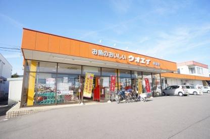 ウオエイ 国道店の画像1