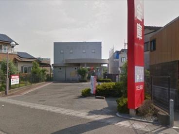 徳島信用金庫 矢三支店の画像1