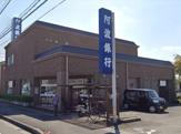 阿波銀行 田宮支店