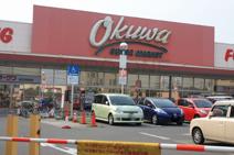 オークワ 高石羽衣店