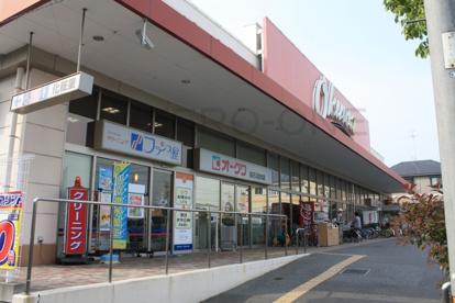 オークワ 高石羽衣店の画像4