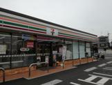セブンイレブン 交野倉治7丁目店