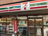 セブンイレブン吉祥寺本町三丁目店