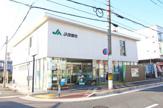 JA京都市伏見支店