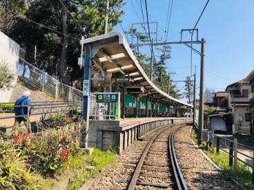 江ノ電 湘南海岸公園駅の画像3